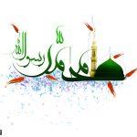 تصویر زمینه به مناسبت بعث پیامبر اکرم (ص) (6)
