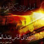 تصویر زمینه به مناسبت شهادت امام موسی کاظم علیهالسلام (4)
