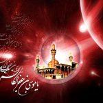 تصویر زمینه به مناسبت شهادت امام موسی کاظم علیهالسلام (8)