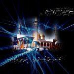 تصویر زمینه به مناسبت شهادت امام موسی کاظم علیهالسلام (9)