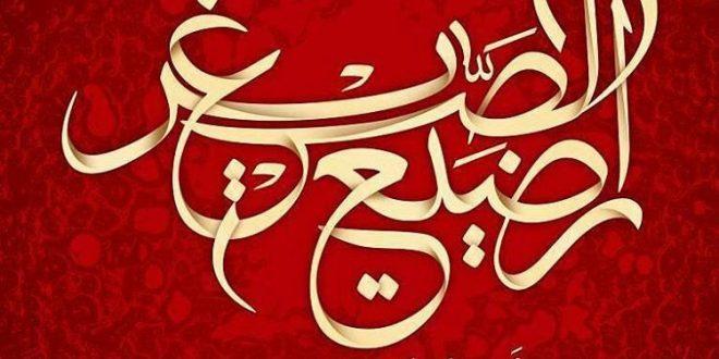 مداحی آذری زینبیم گل جیگریم یاندی باجی