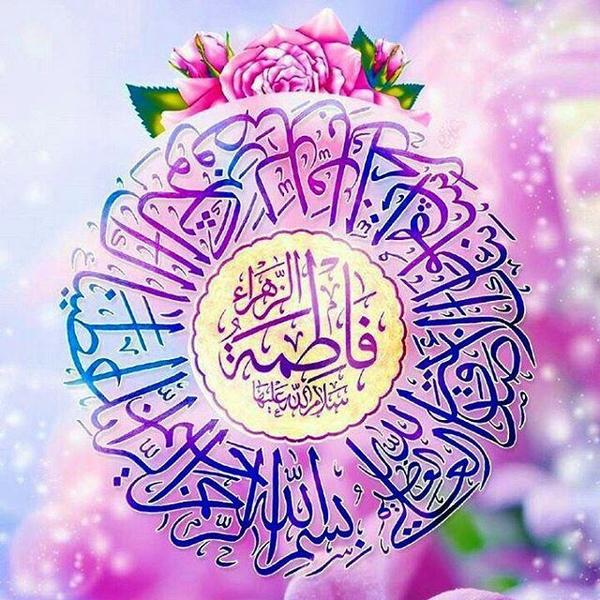 ضمن عرض تبریک روز تولد حضرت فاطمه زهرا (س) ، در این مطلب پیامک تبریک ویژه تولد حضرت فاطمه زهرا (س) و پیامک های تبریک تولد روز مادر قرار داده شده است